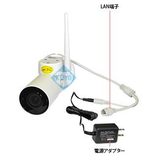 カメラ部ケーブル接続