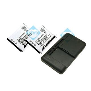 Aurora CDV-100C対応、汎用バッテリー&チャージャー(充電器)セット