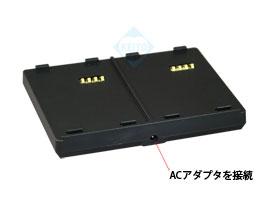 ポリスノート50HD(PN50HD)専用バッテリー充電器,ChargerD2