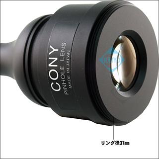 CN-PL2