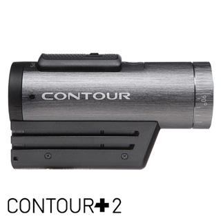 Contour+2