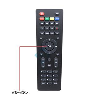 TVリモコン型防犯カメラ HS-700FHD