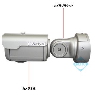 KTS-HB1080IRZ【赤外線LED暗視ズームレンズ屋外用HD-TVI防犯カメラ】