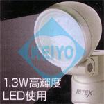 1.3W 高輝度LED, LED-110