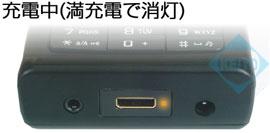 LED点灯パターン3
