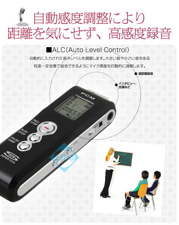 ボイスレコーダー, MR-1000,自動感度調整