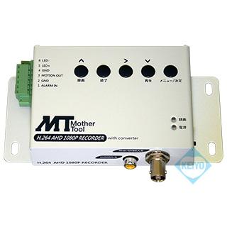 防犯カメラ販売MT-SDR07AHD-UTC