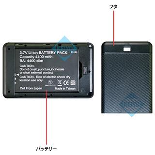 HDDレコーダー バッテリー