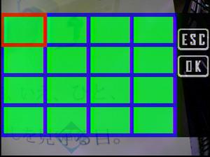 小型レコーダー 動体検知録画