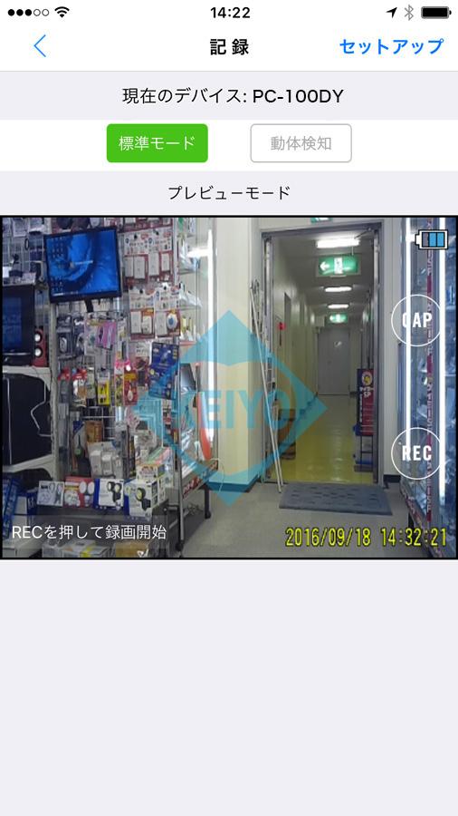 QRコードスキャン画面