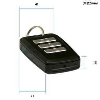 小型ビデオカメラPC-300Wの寸法図