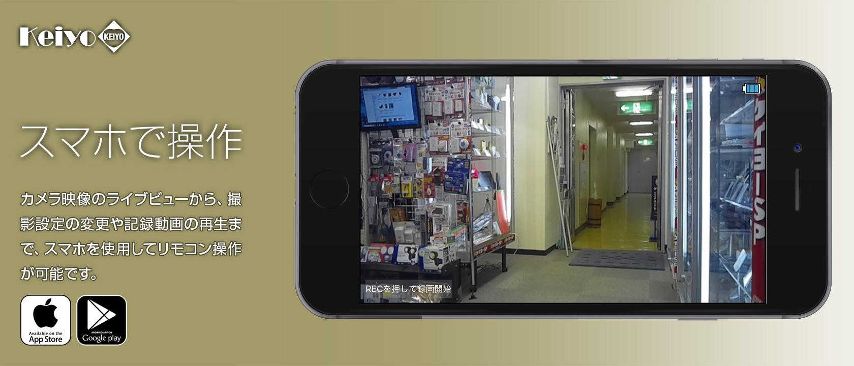 Wi-F接続可能な偽装カメラPC-300W