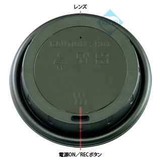 PC-550Gカバー装着状態
