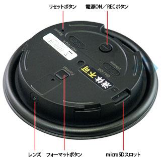 PC-550G本体レンズ側
