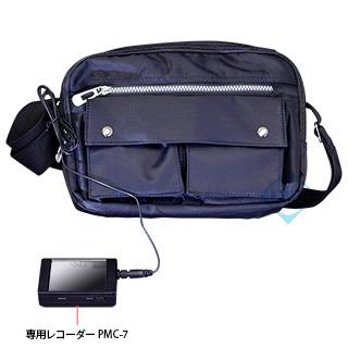 専用レコーダー PMC-7