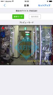 置き時計カメラ