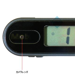 赤外線暗視カメラ