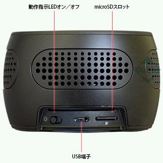 USB端子カバー内部
