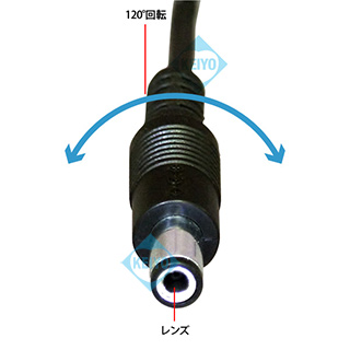DCプラグケーブル偽装 超小型カメラ