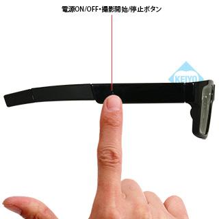 カメラ内蔵メガネ ボタン操作