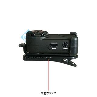 赤外線暗視 超小型カメラ 付属アタッチメント