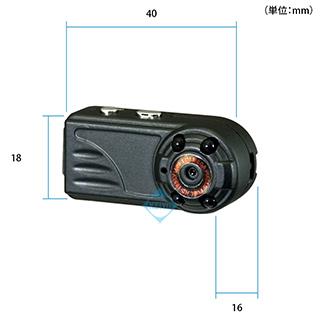 赤外線暗視 超小型カメラ 寸法図