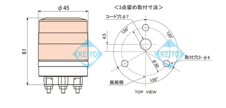 外形寸法, VL07-003