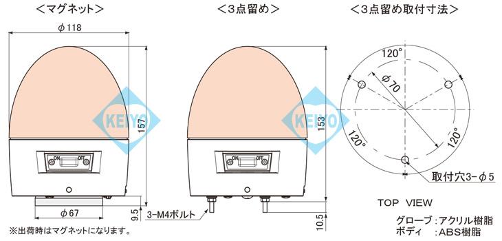 外形寸法,VL11B-003