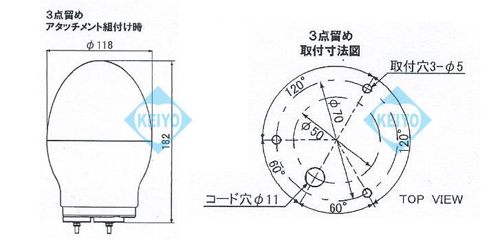 外形寸法,VL11F-D12N/3