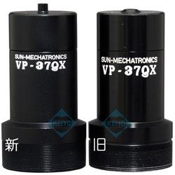 ピンホールレンズ VP-37QX