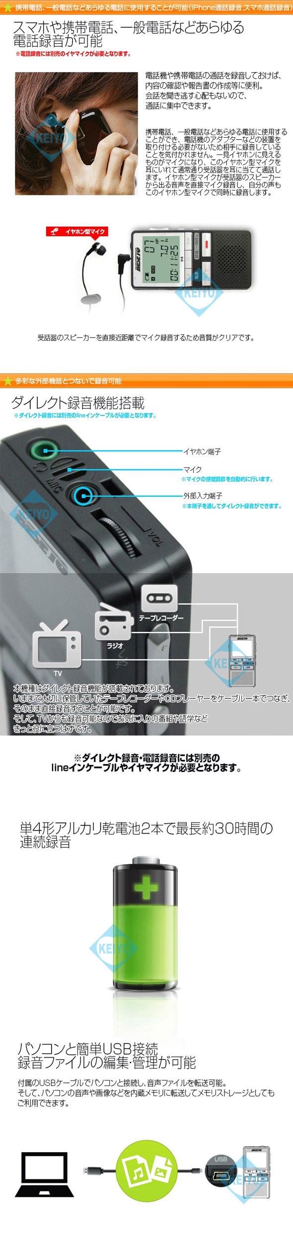 VR-004SV,製品詳細2