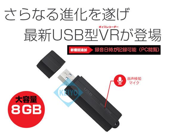 VR-U30