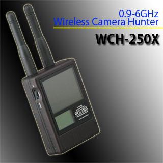 WCH-250X