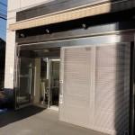 武蔵野市 防犯施工