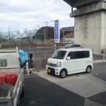 横須賀市 防犯カメラ
