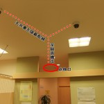 荒川区 病院 防犯工事