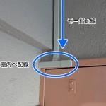 東京都 セキュリティ 集合住宅