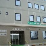 栃木県 防犯カメラ設置