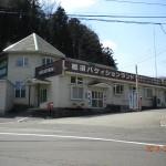 栃木県 別荘 防犯