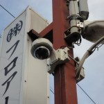 埼玉県 防犯カメラ 事務所