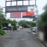 神奈川県駐車場 防犯カメラ工事